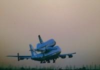 shuttle piggybak