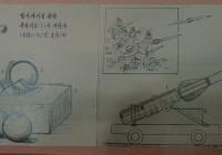 DSC01759 copy